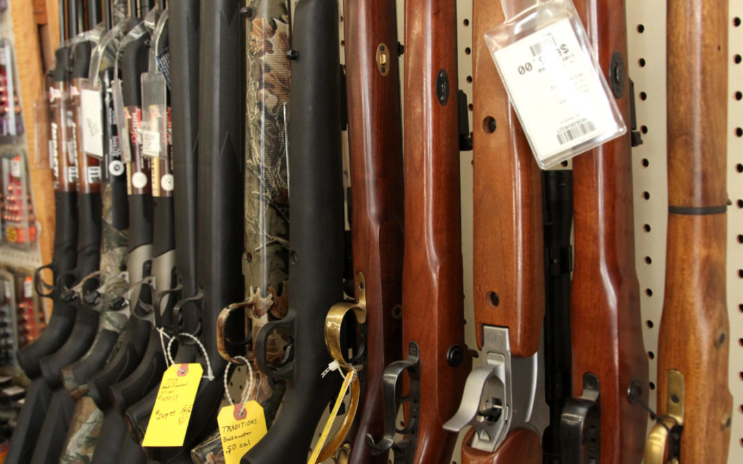 Shotguns For Sale In Albuquerque